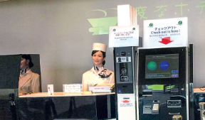 robots services hotels