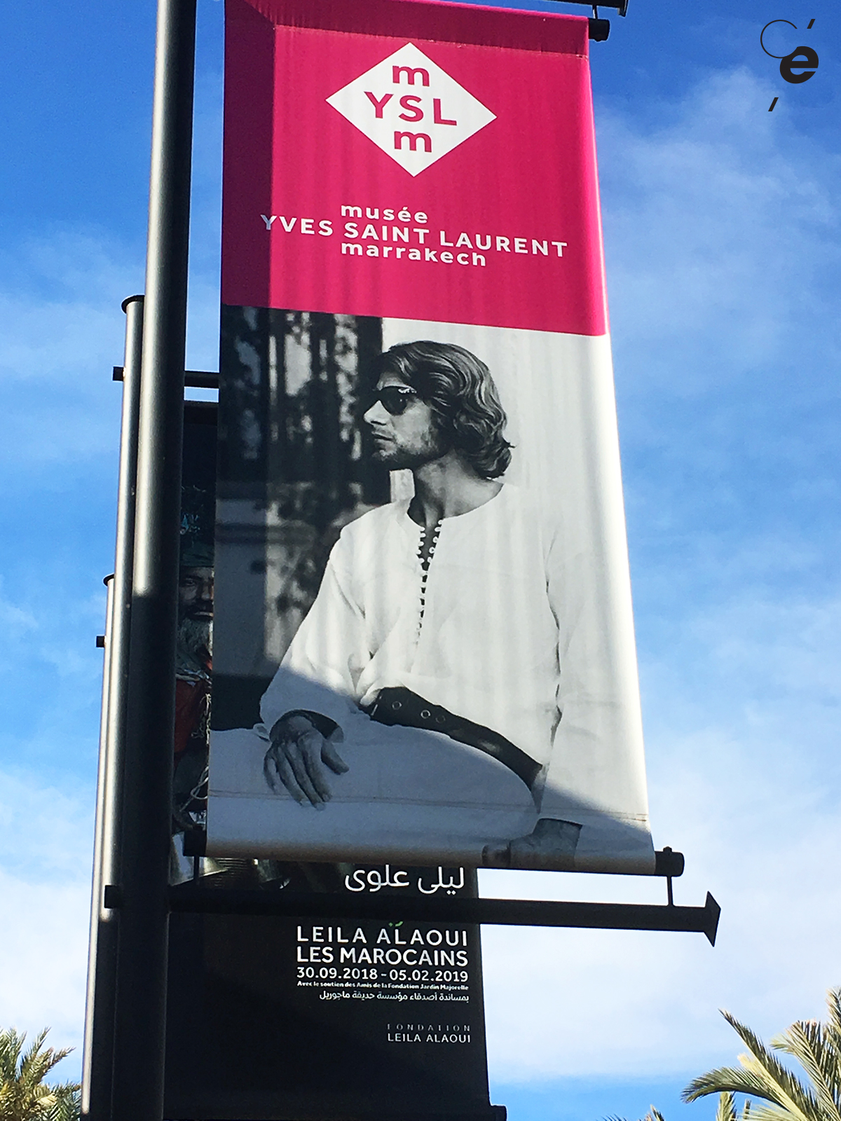 yves saint laurent marrakech